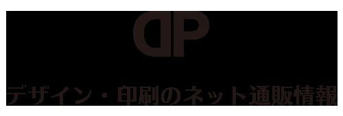 サイトロゴ画像