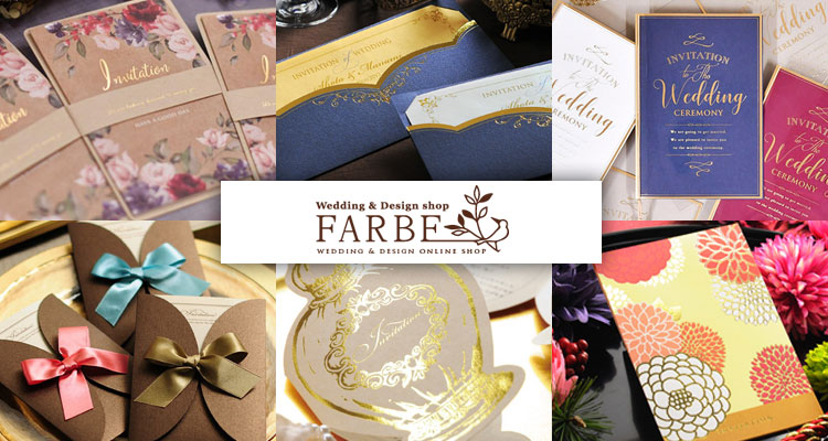 FARBEのイメージ画像