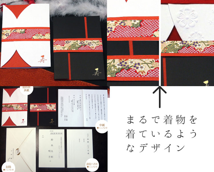 miraiの商品写真02