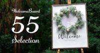 welcomeboard 55 Selection