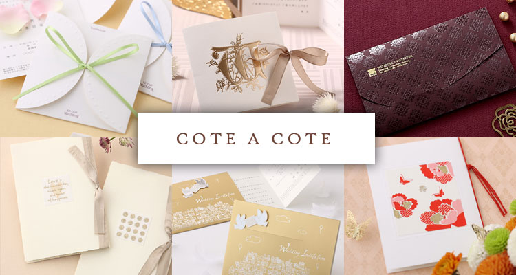 COTE A COTEのイメージ画像