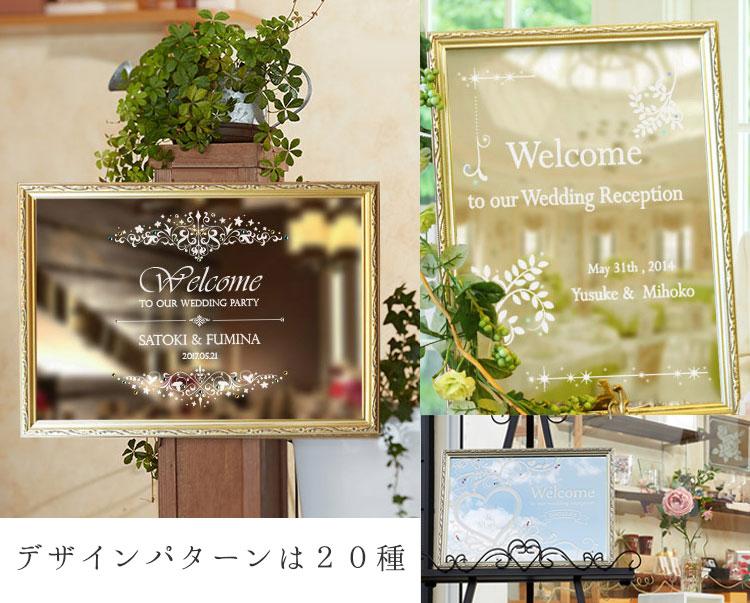 Welcomeboardの商品写真40