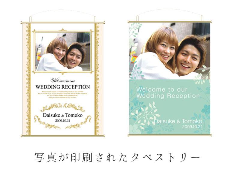 Welcomeboardの商品写真52