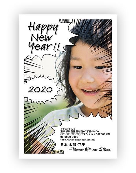 写真あり年賀状デザイン10
