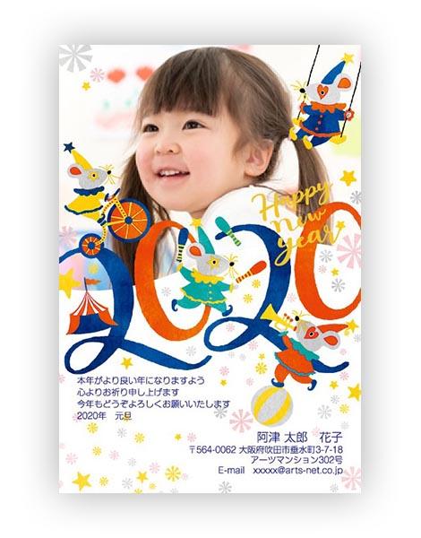 写真あり年賀状デザイン02